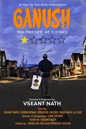 ganushi 2